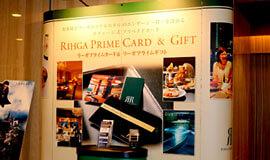 RIHGA PRIME CARD