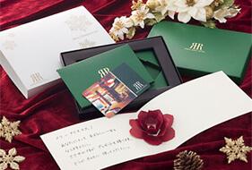 クリスマス イベント用パッケージ