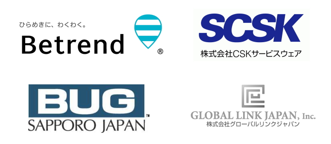 Betrend/CSKサービスウェア パワーアップフォーラム2011 in 名古屋