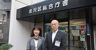 横浜市金沢区 様 / 株式会社137 様