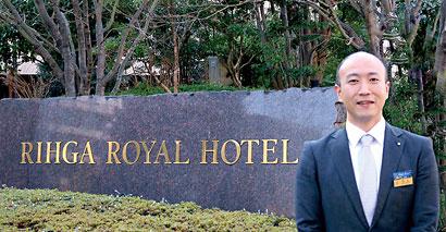 株式会社ロイヤルホテル 様